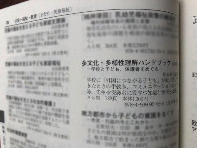 目録_p.76