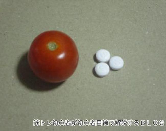 新ビオフェルミンS錠とミニトマト比較