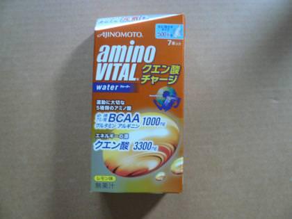 アミノバイタルクエン酸チャージウォーターの箱