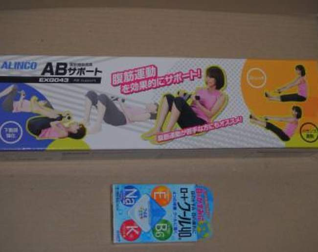 腹筋補助器具の箱