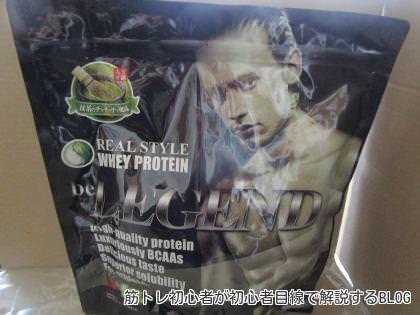 抹茶のチャチャチャプロテインのパッケージ