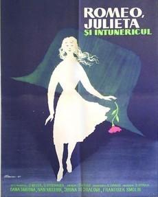 Ромео, Джульета и тьма