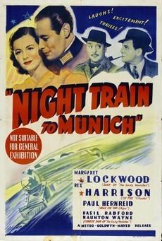 ночной поезд в мюнхен фильм 1940