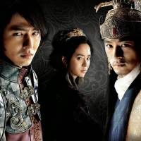 A Frozen Flower (Ha Yu, 2008)
