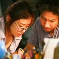 Petty Romance (Jeong-Hoon-Il Kim, 2010)