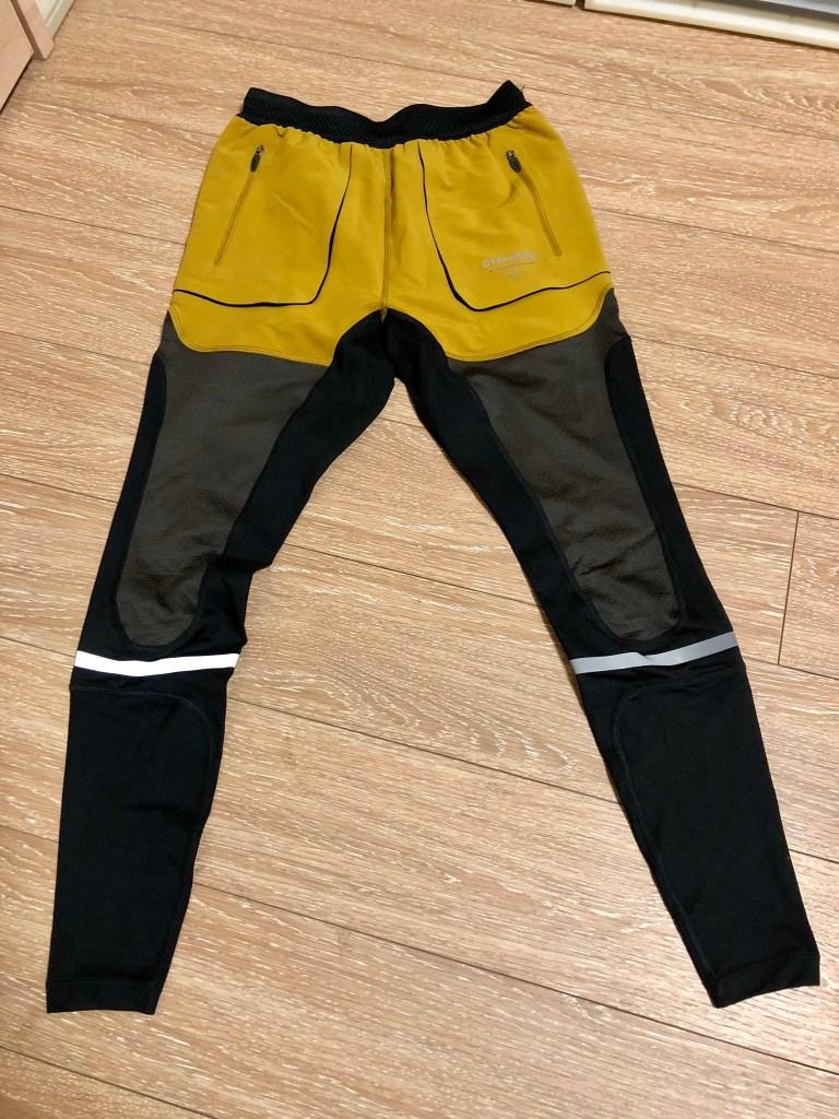 gyakusou utility tights