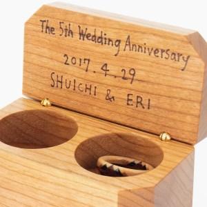 木婚式に木の指輪 指輪ケース
