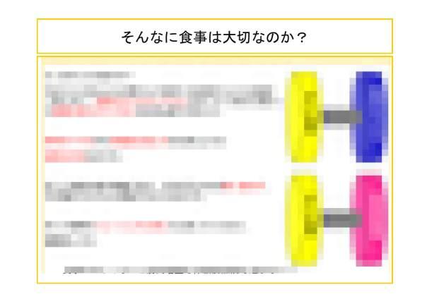 スクリーンショット_2015-06-22_23_24_53