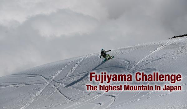 富士山チャレンジ!