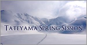 立山バックカントリースプリングセッション