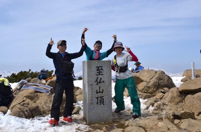 Level 1.0 バックカントリーツアー 20160425 至仏山