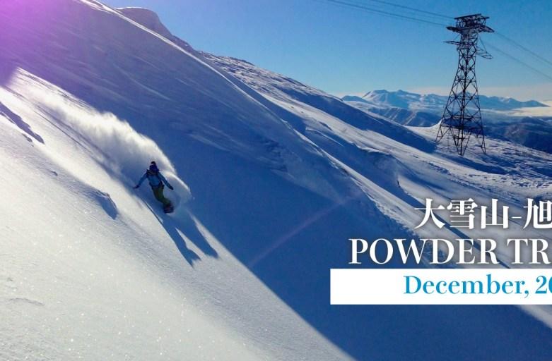 バックカントリー パウダー japow 北海道 滑りこみ シーズンイン ガイド