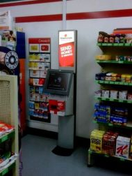 7Eleven Payment Kiosk