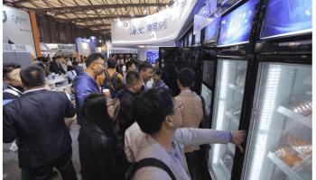Kiosk Tradeshow - China International Vending 2018