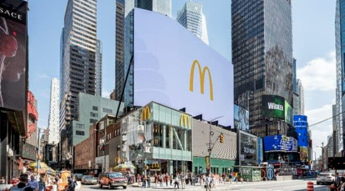 QSR Self-Order Kiosks — McDonalds Flaw