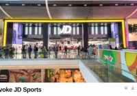 JD Sports Digital Signage Kiosks