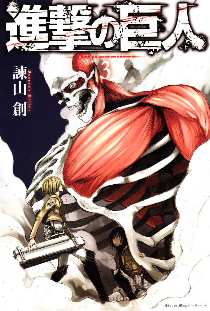 Shingeki No Kyojin Saison 3 Episode 22 Streaming : shingeki, kyojin, saison, episode, streaming, Download, Shingeki, Kyojin, Kioskrenew