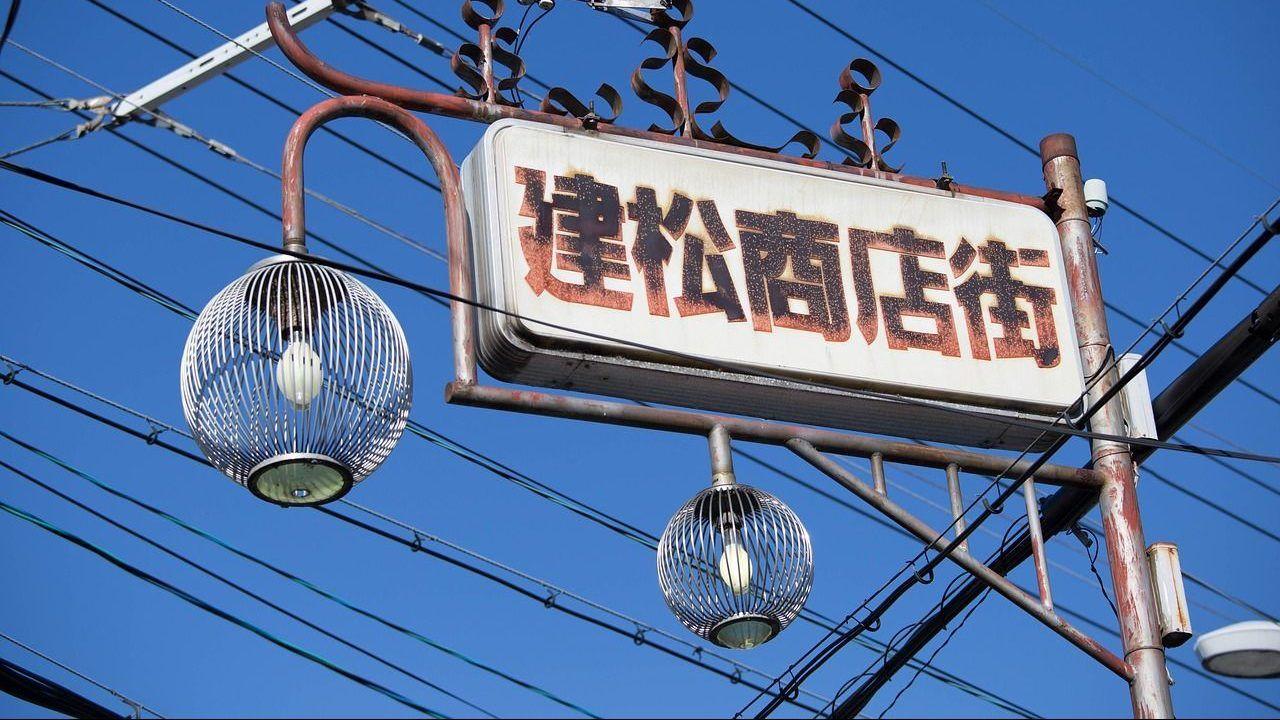 Cables sobre la superficie en Japón