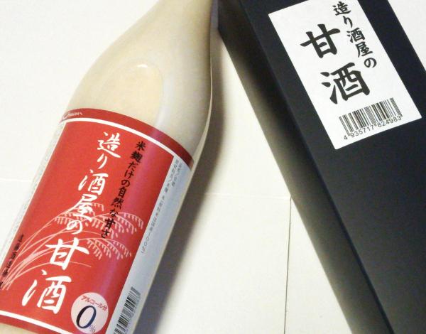 【遠藤酒造場】米麹ノンアルコール甘酒