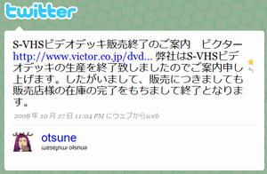 S-VHS_i