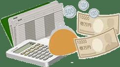 お支払方法イメージ図