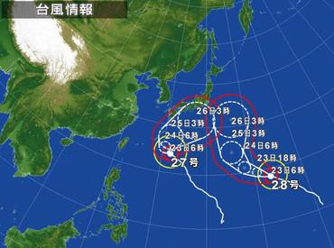 東京遠征と臺風: 法隆寺のM&A