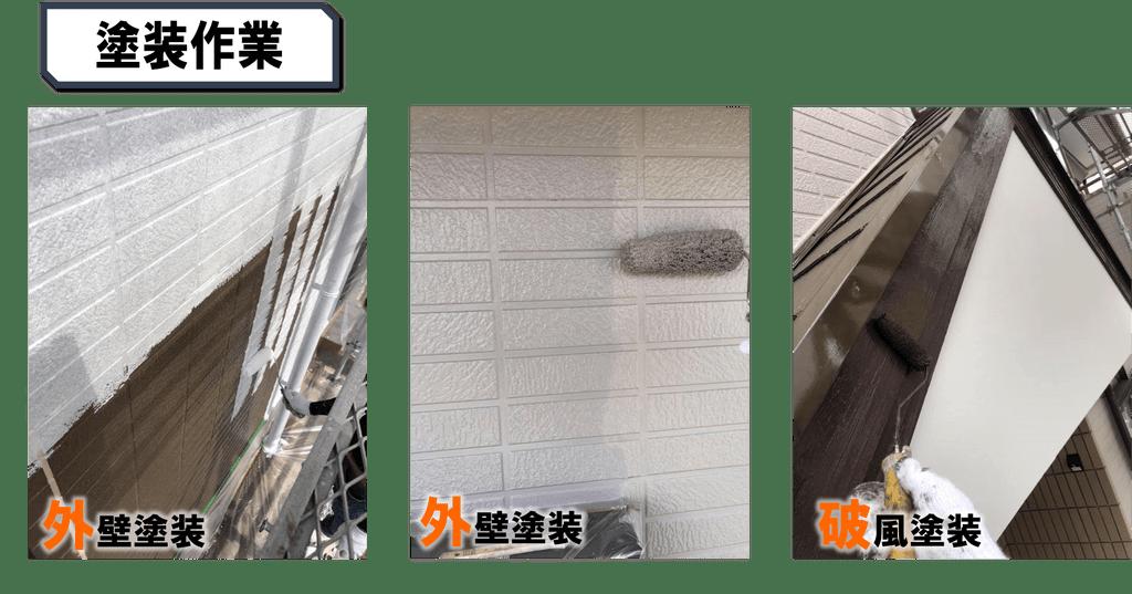 徳島県,吉野川市の外壁塗装写真