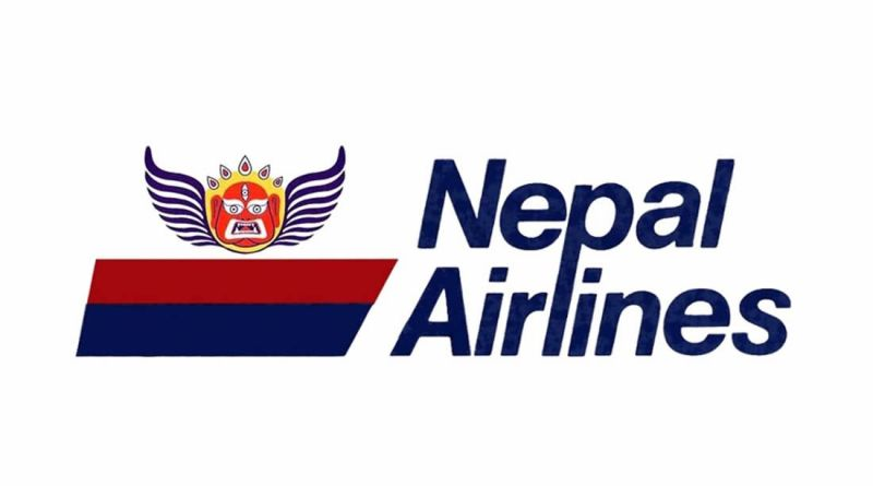 Nepal Airlines Logo