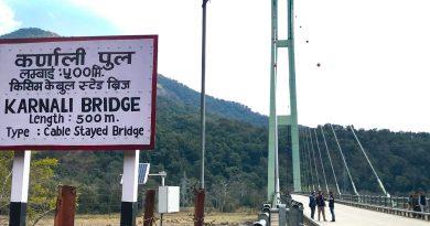 Karnali Bridge