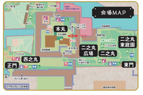 MAP名古屋城画像