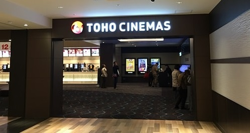 プライムツリー赤池映画館上映時間や予約方法、お得な割引料金情報も!