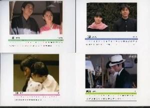 純情きらりカレンダー(自作)