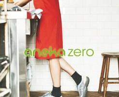 aneka-zero