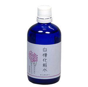 ぷろろ化粧品 白樺化粧水