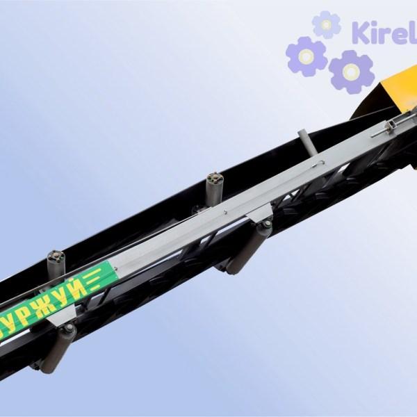 Навантажувач пересувний КЛП-12, 0 «Буржуй»