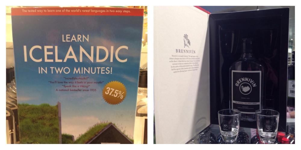 Исландский язык за две минуты!