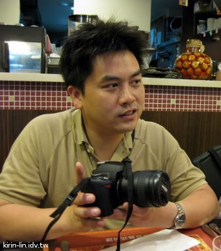 Kawli - Nikon D40