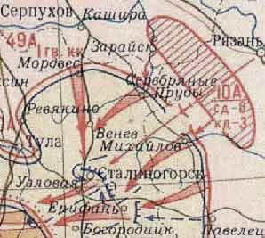 Контрнаступление под Москвой и общее наступление Советской армии на западном направлении. 5 декабря 1941г.- 20 апреля 1942 г. Фрагмент.