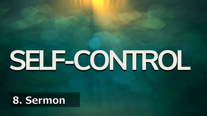 SEL_CONTROL