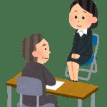 転職の面接、自己紹介の仕方を例文で解説、人事が語る事務職への質問集!スーツでNGな色、ストライプはダメ!?