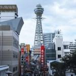 ゴールデンウィーク、2018年大阪の注目イベント6選!