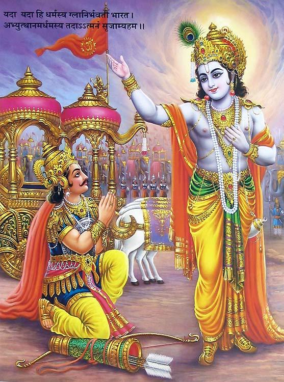 Tamil Quotes Wallpaper Hd Meer Plaatjes Van Krishna More Pictures Of Krishna