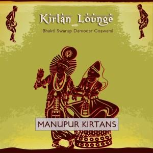 Manipuris kirtan by Kirtan Lounge