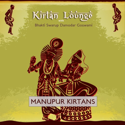 Manipuris kirtan by Kirtan Lounge