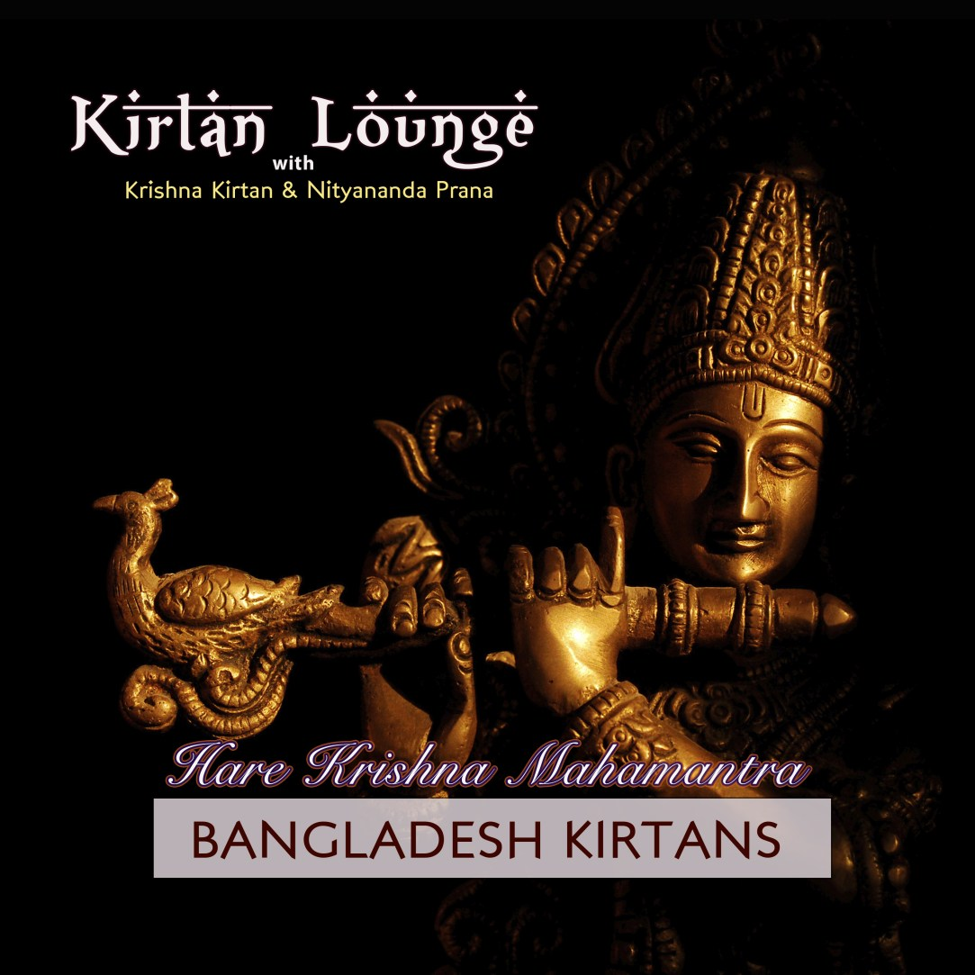 Bangladesh kirtans by Kirtan Lounge