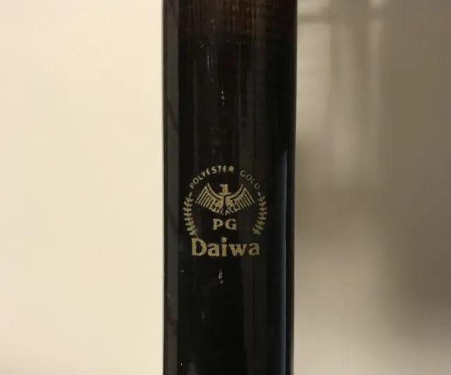 ダイワのロゴ