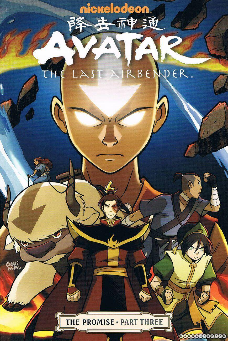 Avatar: The Last Airbender – The Promise