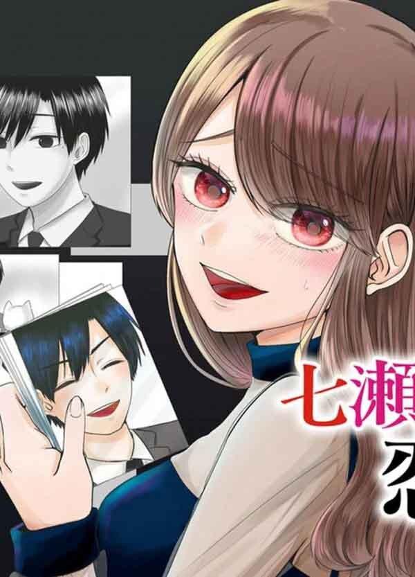 Nanase-san no Koi ga Ijou