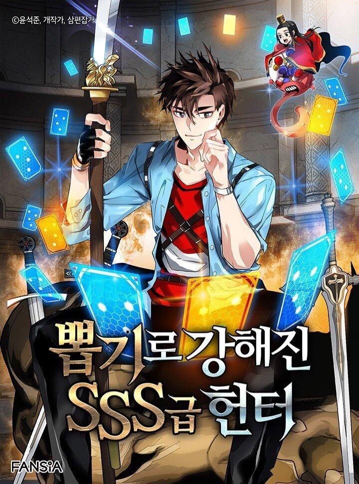 SSS-Class Gacha Hunter