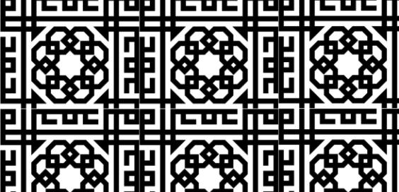 Hadits Ali Bin Abi Thalib Tentang Berharap Kepada Manusia 91
